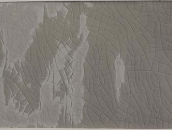 Antique Crackle Glaze Metro Dark Grey 7.5x15